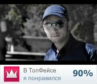Евгений Гурковский, 13 марта 1989, Ростов-на-Дону, id41139322