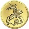 Монеты Российской Федерации, СССР, Российской Империи