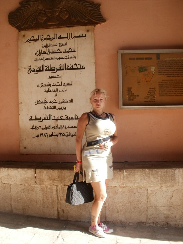 Мои путешествия. Елена Руденко. Египет. 2011 г. Y_2bd0f113