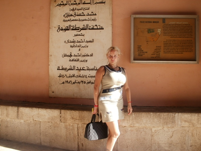 Мои путешествия. Елена Руденко. Египет. 2011 г. Y_9973d025