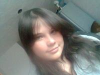 Katerina Nefedova, 13 сентября , Киров, id169891141