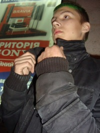 Андрей Чупрына, 12 января 1995, Одесса, id92096442