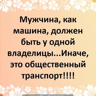 Артём Реутов, Великий Устюг, id210624691