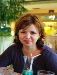 Татьяна Скоробогатько