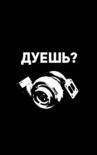 Василий Родионов, 24 мая 1994, Москва, id154574108