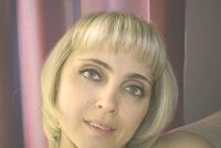 Юлия Рудакова, 3 июля 1976, Москва, id72842523
