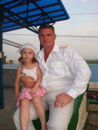 Руслан Галимов, 4 марта , Бийск, id113900765