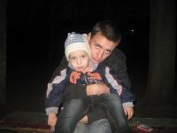 Артур Задорожный, 13 апреля 1985, Харьков, id137892164