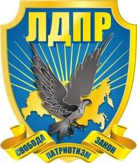 Аро Лдпр, 12 октября 1998, Астрахань, id146329524