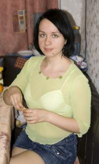 Александра ******, 16 марта 1999, Москва, id153174313