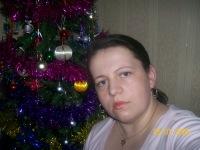 Светлана Северин, 2 июля 1998, Калинковичи, id157656075