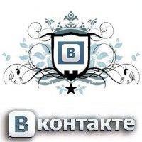 Exclusive Ex, 13 июля , Санкт-Петербург, id161530122