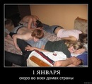 Фото Витали Маслова №12