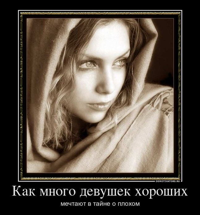 Морду опускающемуся скачать лучшие песни на русском носил