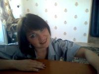 Наталья Борисова, 18 сентября 1988, Хабаровск, id143642275