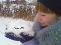 Кристиночка Чиркова, 29 января 1997, Пермь, id150230163