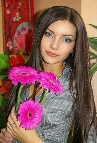 Sabina Abubakarova, 12 октября 1974, Москва, id158537114