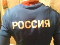 Эдик Черненко, 22 декабря , Ростов-на-Дону, id54356962