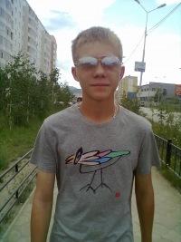 Саня Козырь, 23 сентября 1996, Якутск, id142348115