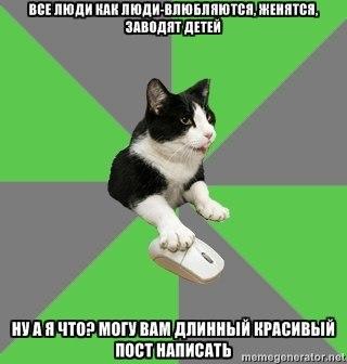 http://cs5816.userapi.com/u155472094/148379839/x_894caca3.jpg