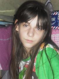 Александра Шумкова, 19 ноября 1999, Уфа, id157108263