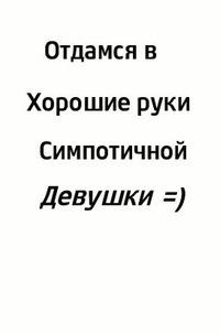 Михаил Есмантович, 11 сентября , Карабаш, id152172142