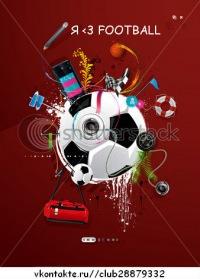 my score ru футбол live soccer ru результаты матчей online 24 09 2012г
