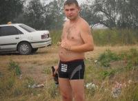 Иван Макаркин, 4 мая 1987, Егорьевск, id115682828