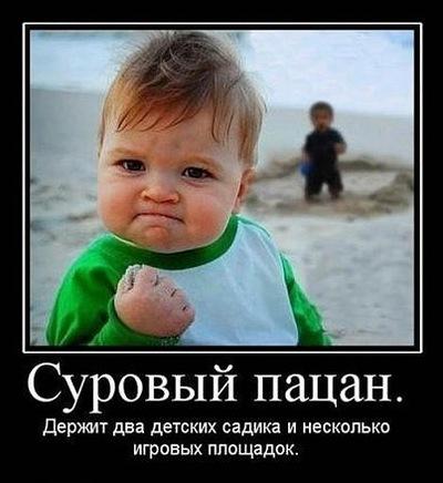 Иван Молчаков, 24 января 1988, Рязань, id119347115