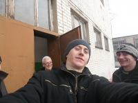 Вован Яренко, 16 февраля , Оренбург, id157009795