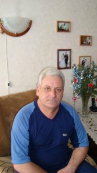 Владимир Нешев, 2 февраля , Рени, id159883543