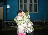 Иринка Кабанина, 4 февраля , Красноярск, id166265417