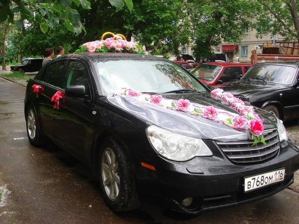 Свадебные украшения на машину казань