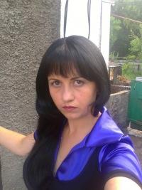 Ирина Устинова, 12 января 1981, Киев, id154164040