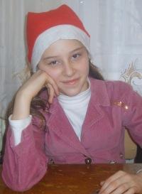 Полина Нестерчук, 19 сентября , Донецк, id160476857