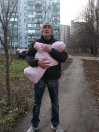 Женя Вербицкий, 21 февраля , Янтиково, id161424560