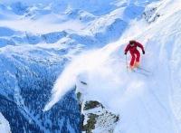 Обои: Спорт: Лыжи Склад Обоев Hot Wallpapers.