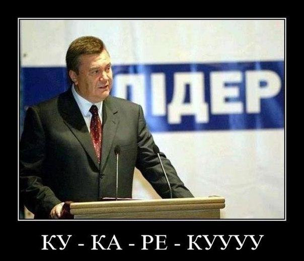 Против сепаратистов завели 145 уголовных дел, - ГПУ - Цензор.НЕТ 7198