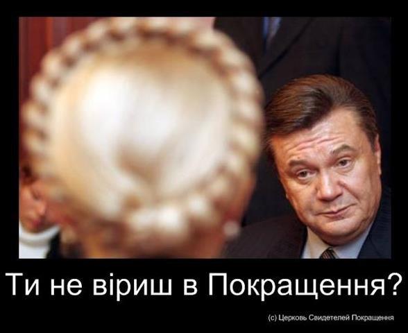 Если Тимошенко будет участвовать в выборах президента, она победит, - Яценюк - Цензор.НЕТ 9478