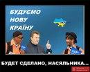 Власть хочет отсрочить выборы в Киеве, - депутат - Цензор.НЕТ 4911