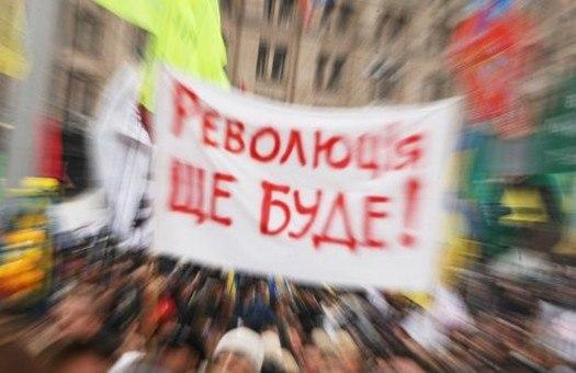 Верховная Рада займется евроинтеграционными законами в четверг - Цензор.НЕТ 1059