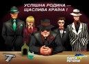 """Еще одно """"покращення"""" для киевлян: проезд в метро подорожает до 3 гривен - Цензор.НЕТ 6359"""