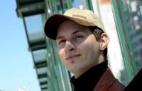 Погиб Павел Дуров((( | ВКонтакте
