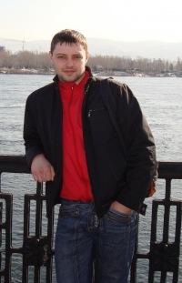 Андрей Мартынов, 31 мая 1984, Пермь, id104199434