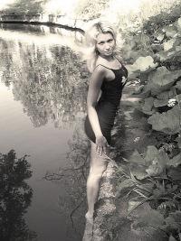 Маша Зайцева, 17 мая , Челябинск, id111588231