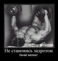 Пахан Власов, 30 июня 1993, Полоцк, id115007246