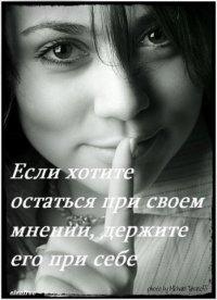 Елена Морская, 8 апреля , Электросталь, id23032563