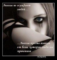 Мариам Петросян, 15 мая , Скадовск, id32002563
