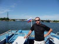 Сергей Ивлев, 2 июля 1983, Киев, id83522917