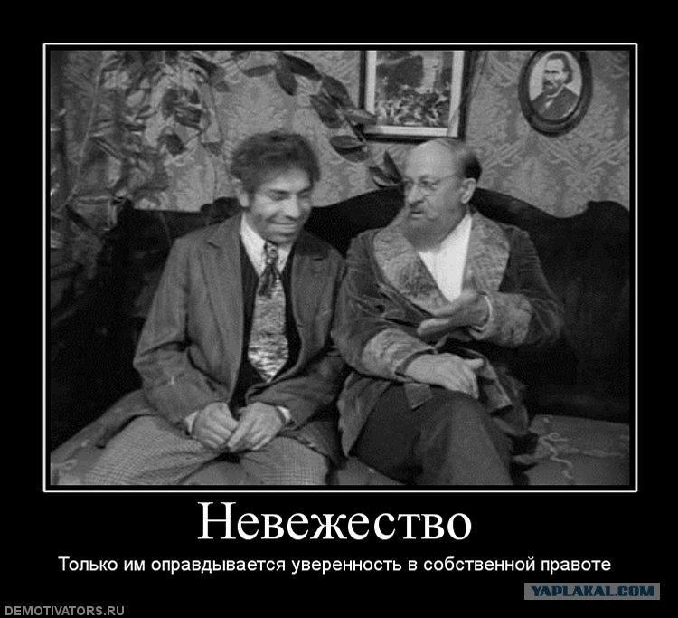 Школа фото российских полицейских за работой фраза задела Ольгу